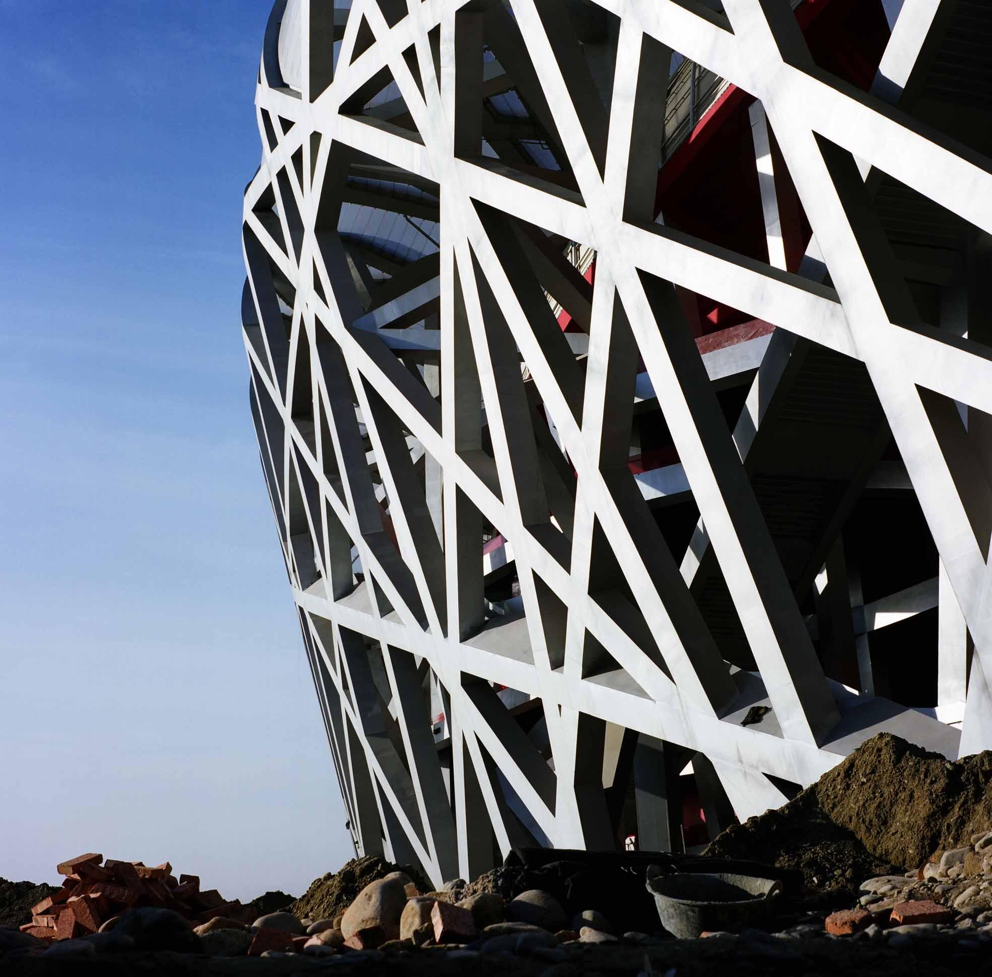 Beijing 2008-2989-8