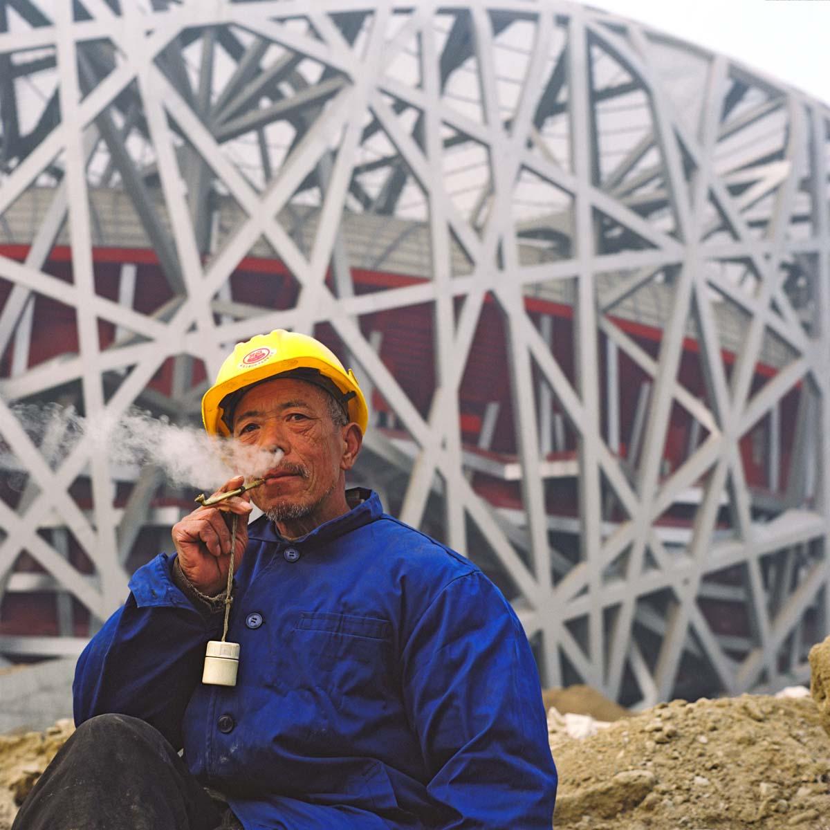 Beijing 2008-2724-17