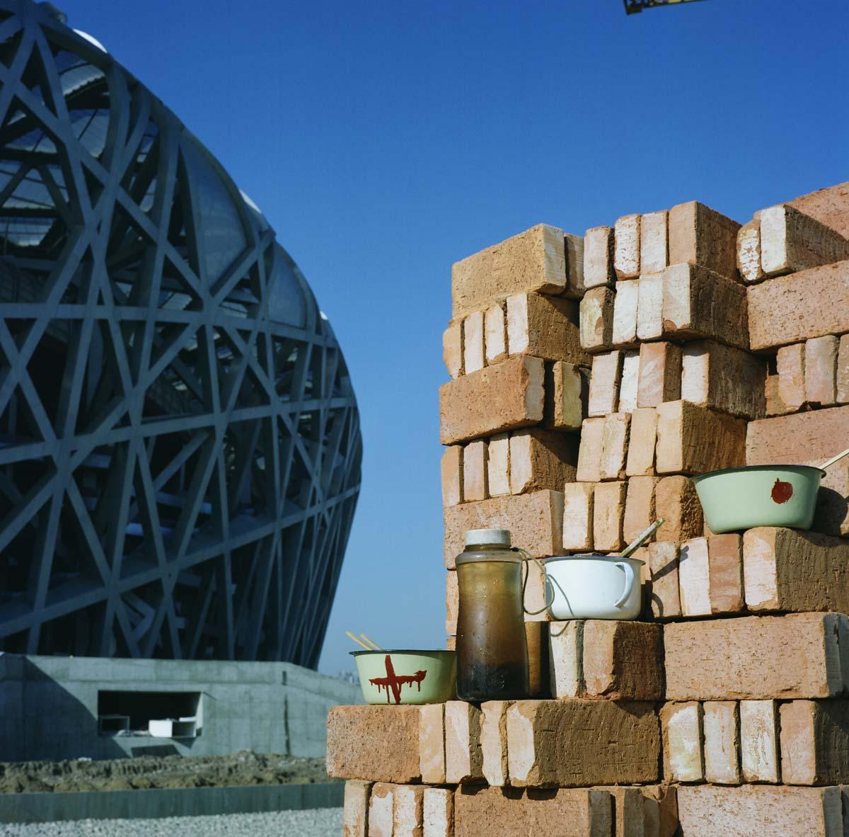 Beijing 2008-2990-14
